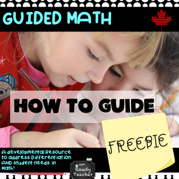 Guided Math How To Guide