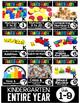 Guided Math Kindergarten Spine Labels