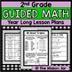Guided Math Lesson Plans (Year Long - 2nd Grade)