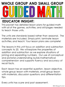 Guided Math First Grade Addition and Subtraction