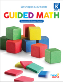 Guided Math Kindergarten Unit 6: 2D and 3D Shapes and Solids
