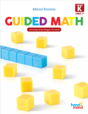 Guided Math Lessons: Kindergarten Unit 9 Base Ten and Mixe