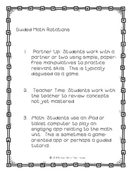 Guided Math {Multiplication}: Simple Stations With Paper-Free Activities (CCSS)