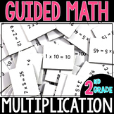Guided Math Multiplication - Grade 2