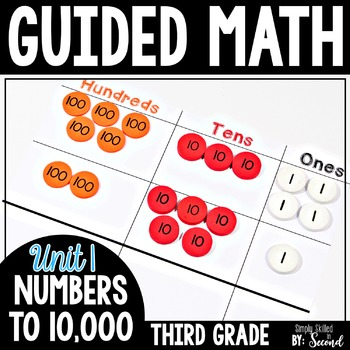 Guided Math Numbers to 10,000 - Grade 3