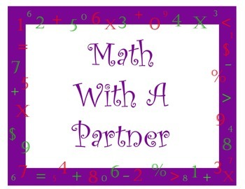 Guided Math Posters.  Great for math centers!