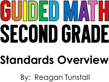 Guided Math Second Grade Standards Overview