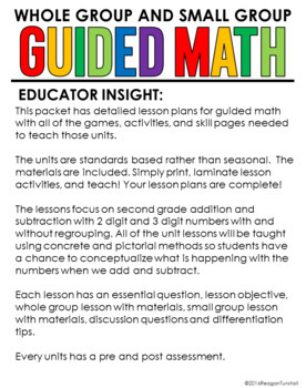 Guided Math Second Grade Double and Triple Digit Addition and Subtraction