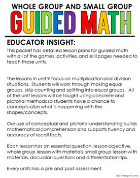 Guided Math Second Grade Unit 9 Multiplication and Division Situations