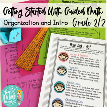 Guided Math Starter kit: Intro activities & accessories fo
