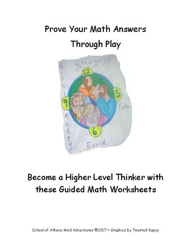 Guided Math Worksheets to Becoming a Higher Level Thinker