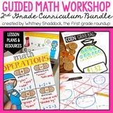 Guided Math Workshop 2nd Grade Curriculum BUNDLE