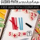 Guided Math Workshop 1st Grade Curriculum BUNDLE