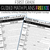 Guided Math Workshop Lesson Plans FREEBIE for First Grade