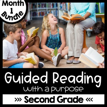 Guided Reading 2nd Grade Bundle Month 1