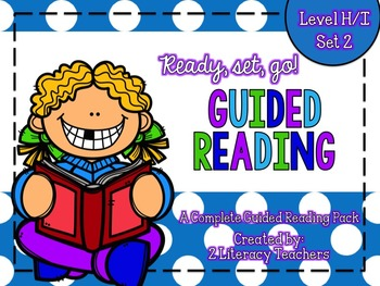 Guided Reading: A Complete Pack Level H/I *SET 2*