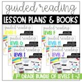 Paper & Digital Guided Reading First Grade BUNDLE | Distan