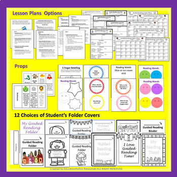 Guided Reading Binder Covers and Inserts