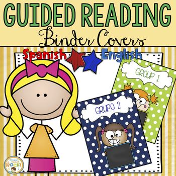 Guided Reading Binder Covers in Spanish