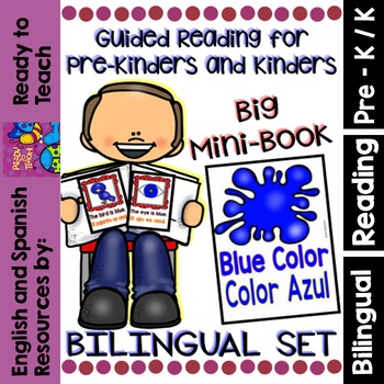 Guided Reading - Blue Color / Color Azul - Dual