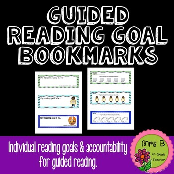 Guided Reading Bookmarks