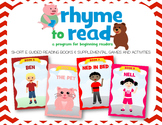 Guided Reading Books & Activities {Rhyme to Read Short E}