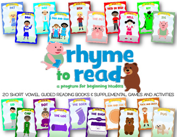 Guided Reading Books & Activities {Rhyme to Read Short Vow