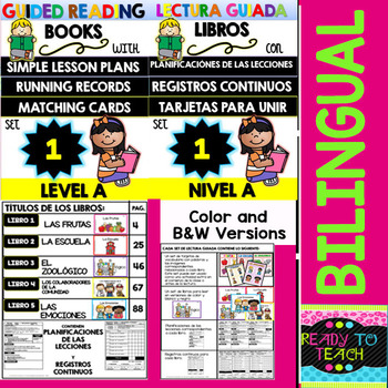 Guided Reading Books - Level A - Lesson Plans Added - Bilingual Bundle