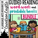 Guided Reading Books and Word Work for Levels A to E Bundle