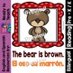 Guided Reading - Brown Color / Color Marrón - Dual