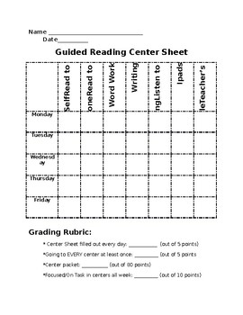 Guided Reading Center Sheet