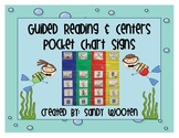 Guided Reading Centers Pocket Chart Signs & Posters (Ocean Themed)