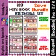 Back to School - Guided Reading - Colors / Los Colores - Save Bundle - Dual