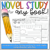 Guided Reading Critical Thinking Novel Study - ANY BOOK