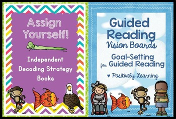 Guided Reading Decoding BUNDLE!