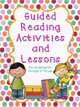 Guided Reading FREEBIE! (Sample)