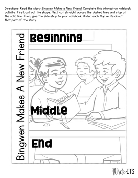 Guided Reading - Fiction Vol. 3
