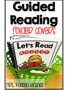 Guided Reading Folder Covers- Free