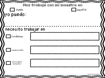 Guided Reading Form