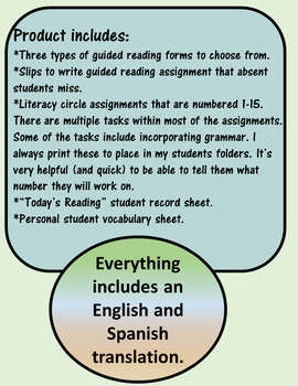 Guided Reading Forms and Literacy Circle Assignments (English and Spanish)