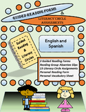 Guided Reading Forms and Literacy Circle Assignments (Engl
