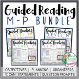 Guided Reading Bundle {Levels M-P} Bonus: Suggested Book Titles!