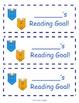 Guided Reading Group Lesson Plan Templates and Student Reading Goal Cards