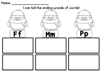 Guided Reading: January Printables, Beginning and Ending Sounds BUNDLE