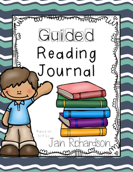 Guided Reading Journal sheets
