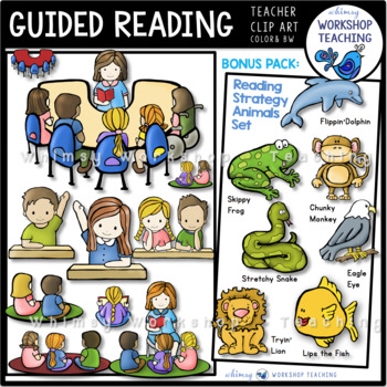 Guided Reading Kids Clip Art Bundle
