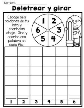 Guided Reading Lesson 7 in Spanish