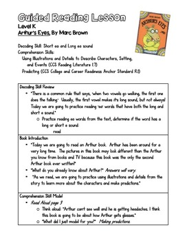 Guided Reading Lesson Plan: Arthur's Eyes