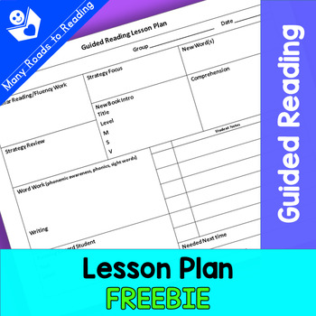 Guided Reading Lesson Plan FREEBIE