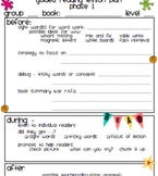 Guided Reading Lesson Plan Template Easy to follow Cute Design